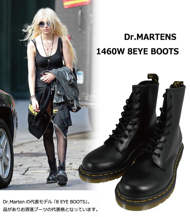 niepokonany x wiele stylów nowy styl Doctor Martin Dr.MARTENS 1,460W 8EYE BOOTS r11821006 BLACK 8 eye boots  Lady's