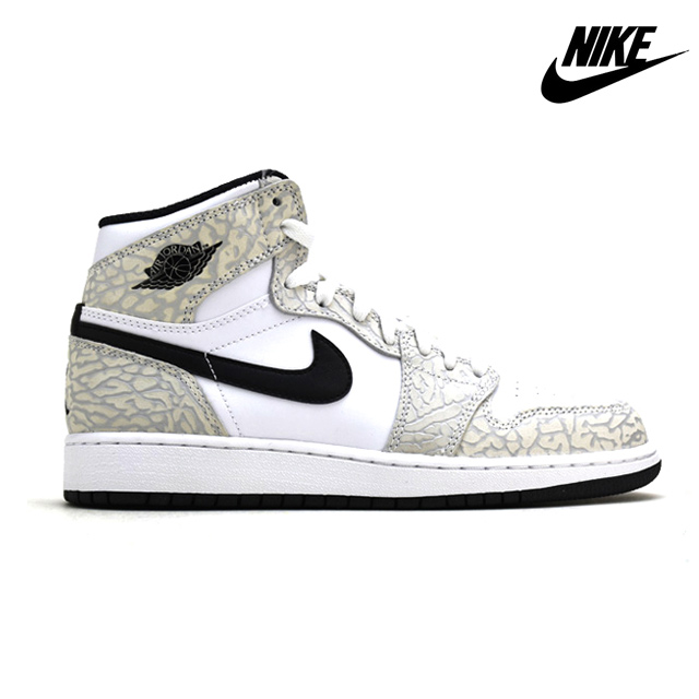 jordan shoe company