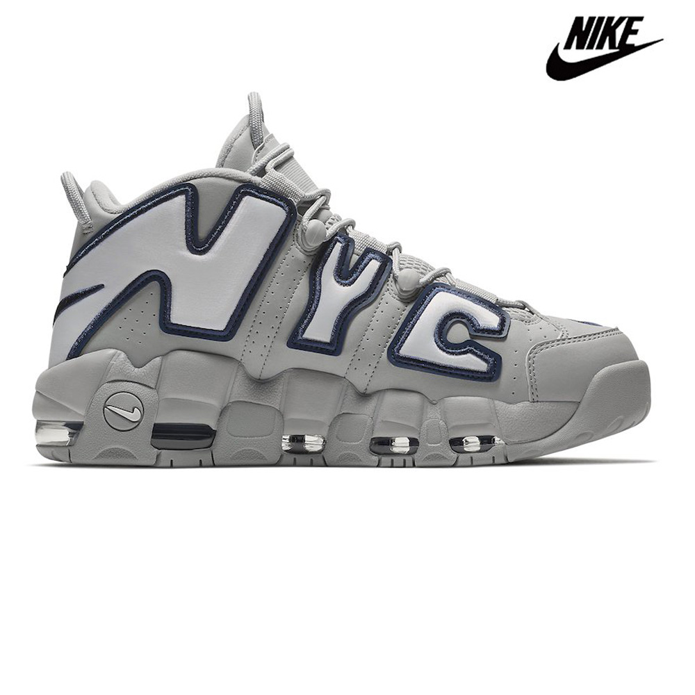 100% authentic 6a949 5cb26 Cloud Shoe Company  Nike NIKE AIR MORE UPTEMPO NEW YORK CITY PACK ...