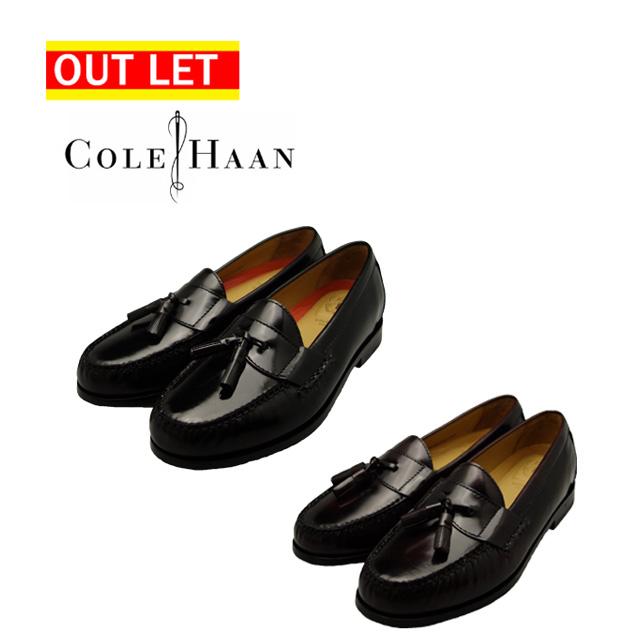 【アウトレット】【右足つま先剥がれ】コールハーン Cole Haan [ 2カラー ] C12767 メンズ スニーカー