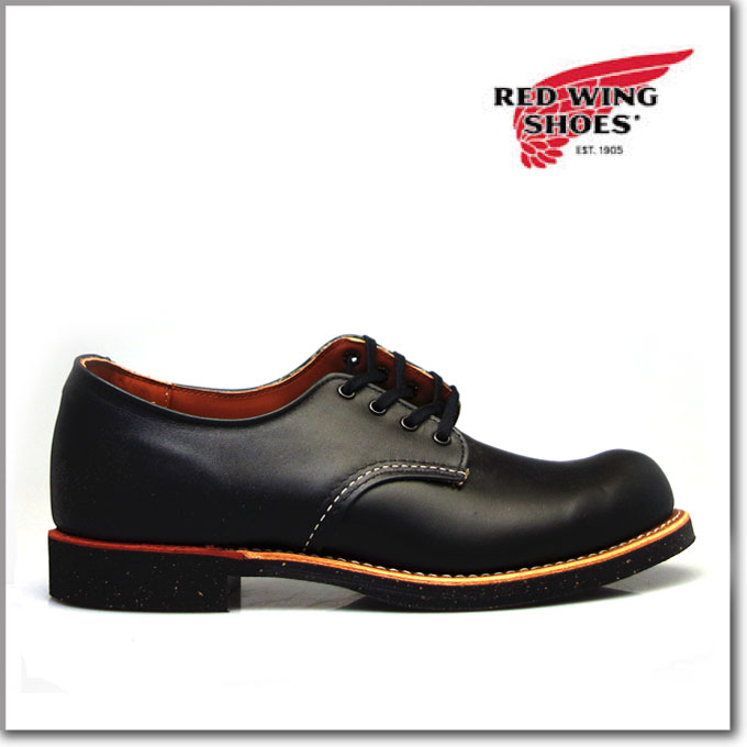8051 REDWING WORK OXFORD BLACK red wing Oxford black