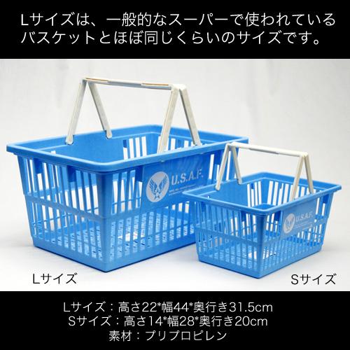 General Store COLOUR | Rakuten Global Market: L market basket &lt ...