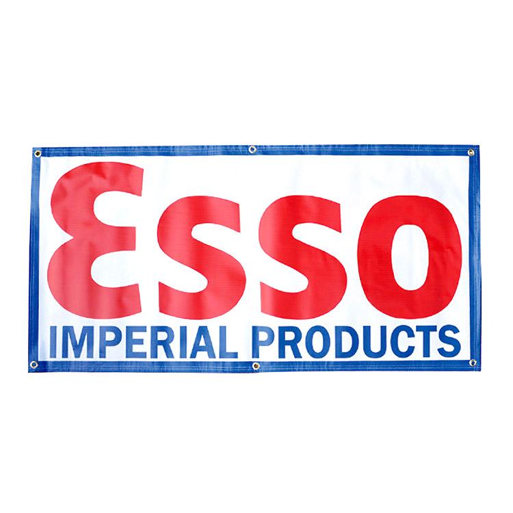 ガレージバナー ESSO エッソ 縦60×横120cm セールスバナー タペストリー 壁面ディスプレー アメリカ雑貨 アメリカン雑貨