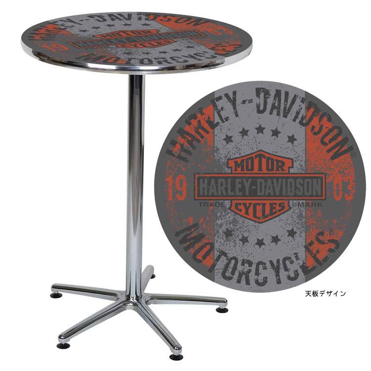 テーブル ハーレーダビッドソン モーターサイクルズ カフェテーブル HDL-12330 HARLEY-DAVIDSON アメリカ雑貨 アメリカン雑貨