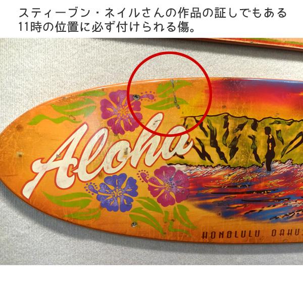 스티븐 그림 작품 빈티지 하와이안 사인 「 Aloha Hawaiian Island Surf Board 」/나무 간판/미술/하와이안 인테리어/골동품 사인/서핑 보드