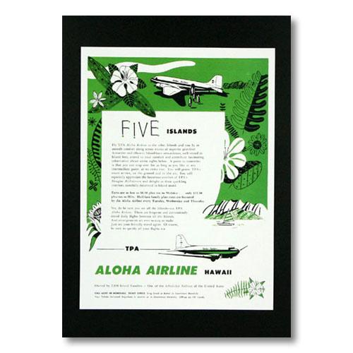 航空会社のヴィンテージ広告デザイン ハワイアンポスター エアラインシリーズ 安心の実績 高価 買取 強化中 FIVE ISLAND アメリカ雑貨 A-28 アメリカン雑貨 日本 アロハエアライン