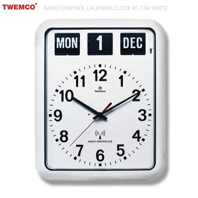 トゥエンコ ラジオコントロールカレンダークロック #RC-12A (ホワイト ) TWEMCO 壁掛け時計 ウォールクロック 電波時計 アメリカ雑貨 アメリカン雑貨