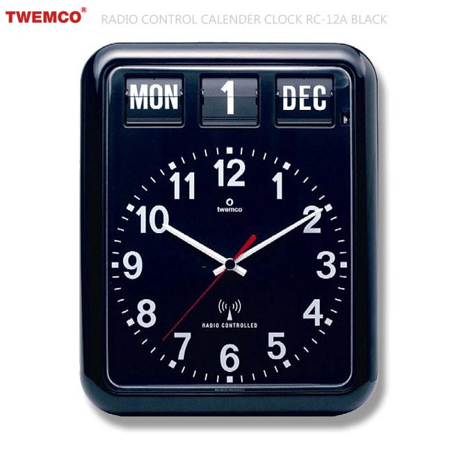 トゥエンコ ラジオコントロールカレンダークロック #RC-12A (ブラック ) TWEMCO 壁掛け時計 ウォールクロック 電波時計 アメリカ雑貨 アメリカン雑貨