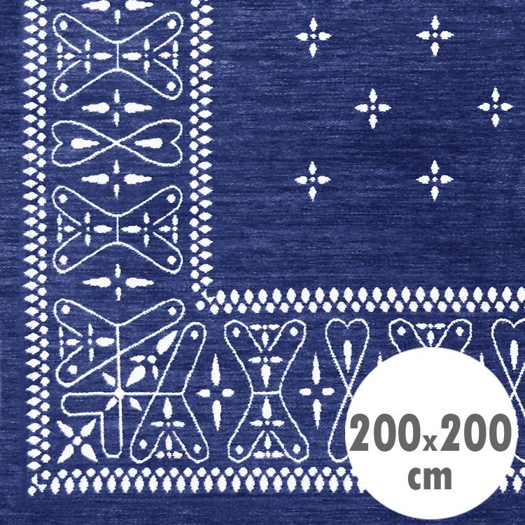 バンダナラグ 「Cross」 ネイビー 200×200cm ラグマット カーペット 敷物 アメリカ雑貨 アメリカン雑貨