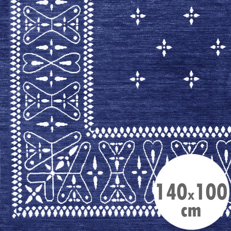 バンダナラグ 「Cross」 ネイビー 140×100cm ラグマット カーペット 敷物 アメリカ雑貨 アメリカン雑貨
