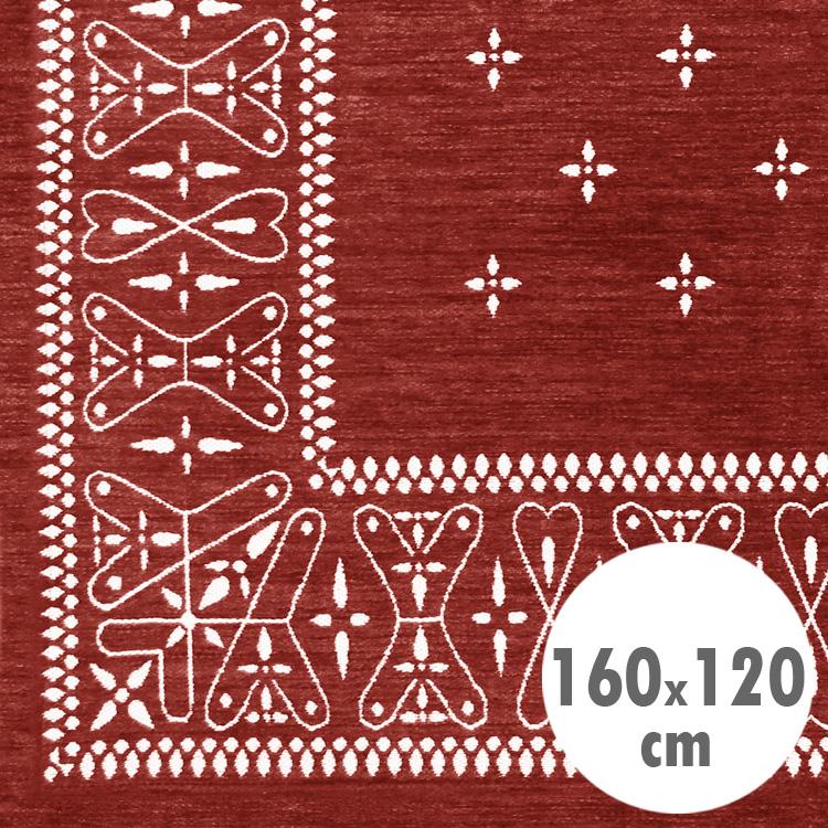 バンダナラグ 「Cross」 バーガンディ 160×120cm ラグマット カーペット 敷物 アメリカ雑貨 アメリカン雑貨
