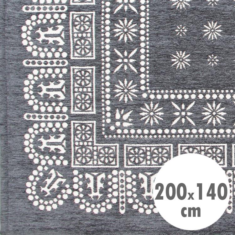 バンダナラグ 「Flower」 グレー 200×140cm ラグマット カーペット 敷物 アメリカ雑貨 アメリカン雑貨