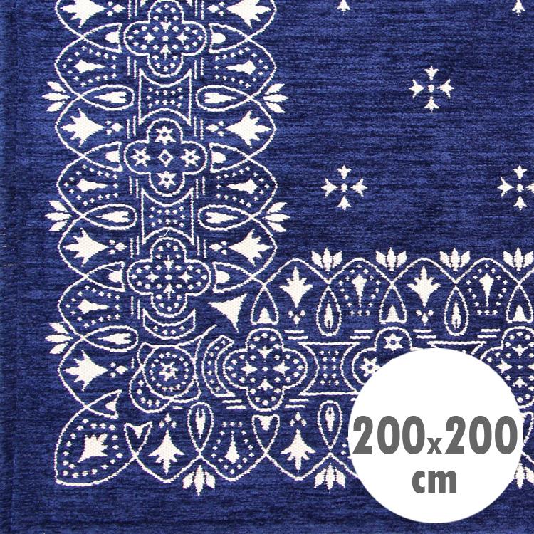 バンダナラグ 「Lily」 ネイビー 200×200cm ラグマット カーペット 敷物 アメリカ雑貨 アメリカン雑貨