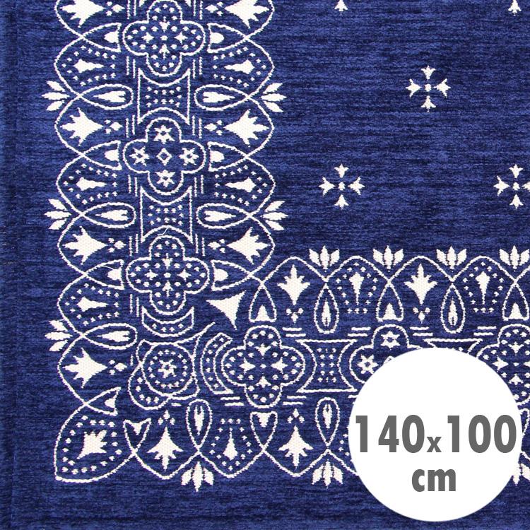 バンダナラグ 「Lily」 ネイビー 140×100cm ラグマット カーペット 敷物 アメリカ雑貨 アメリカン雑貨