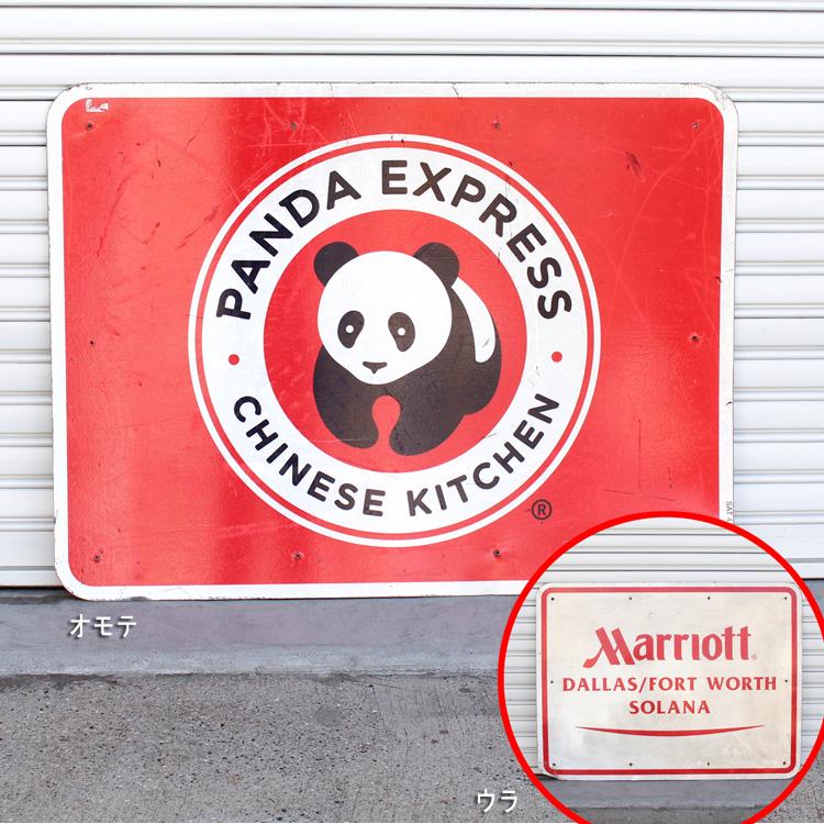 直輸入USED ロードサイドサイン Panda Express × Mariott(両面) H92×W122cm ガレージディスプレー 大型看板 店舗看板 アメリカ雑貨