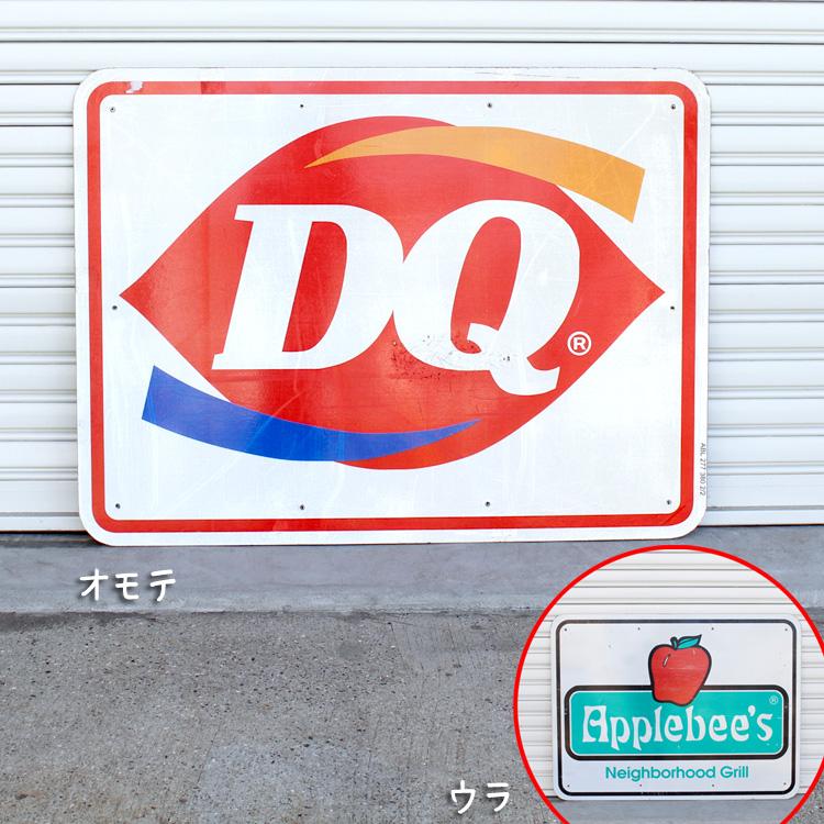 直輸入USED ロードサイドサイン Dairy Queen × Applebee's Grill(両面) H92×W122cm ガレージディスプレー 大型看板 店舗看板 アメリカ雑貨
