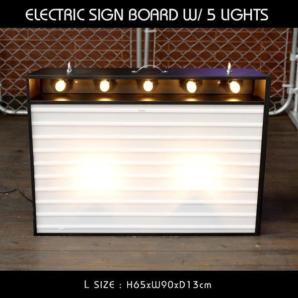エレクトリックサインボード w ライト Lサイズ (ブラック )高さ65×幅90cm メニューボード 店舗看板 カフェインテリア アメリカ雑貨 アメリカン雑貨