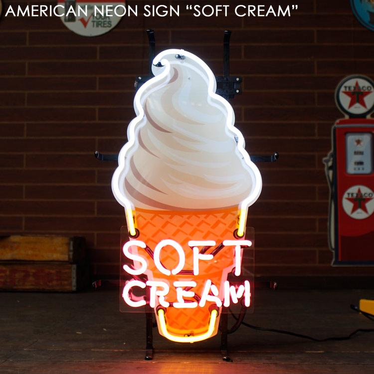 アメリカンネオンサイン SOFT CREAM (ソフトクリーム )背面ボード付タイプ H625×W350mm ネオン管 照明 店舗装飾 アメリカ雑貨 アメリカン雑貨