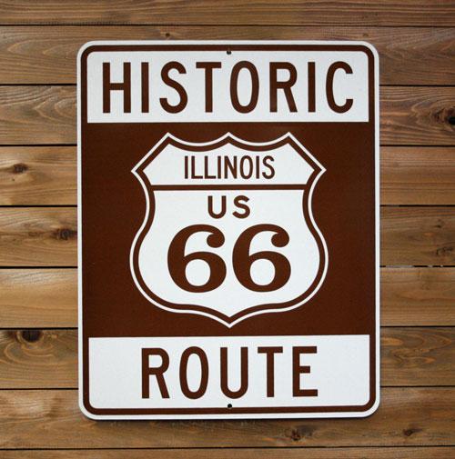 トラフィックサイン HISTORIC ROUTE66 (ILLINOIS ) アメリカ雑貨 アメリカン雑貨
