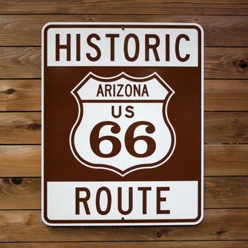 トラフィックサイン HISTORIC ROUTE66 (ARIZONA ) アメリカ雑貨 アメリカン雑貨
