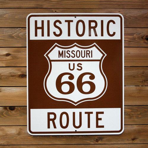 トラフィックサイン HISTORIC ROUTE66 (MISSOURI ) アメリカ雑貨 アメリカン雑貨