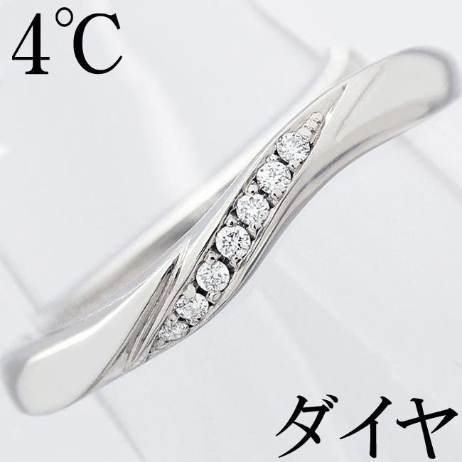 4℃ ダイヤ Pt950 リング 指輪 6号【中古】【新品仕上げ済】