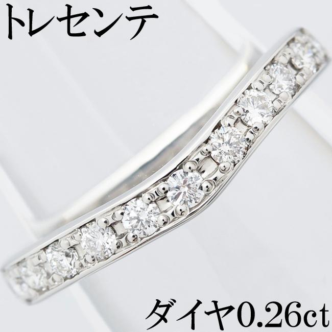 トレセンテ ダイヤ 0.26ct Pt900 リング 指輪 V字 5号【中古】【新品仕上げ済】