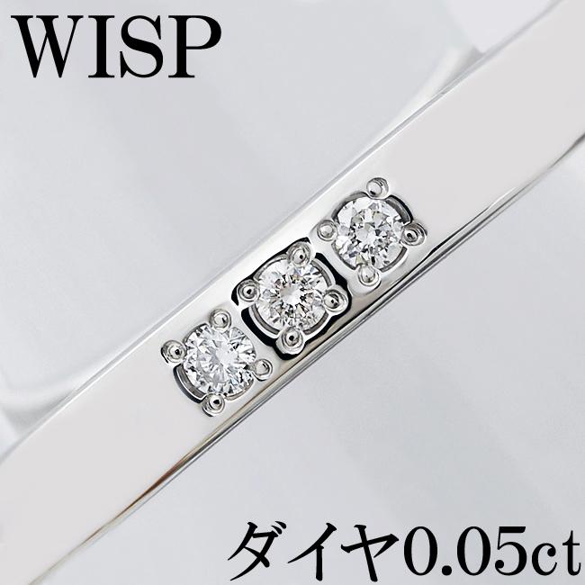 WISP ダイヤ 0.05ct Pt950 リング 指輪 9号【中古】【新品仕上げ済】