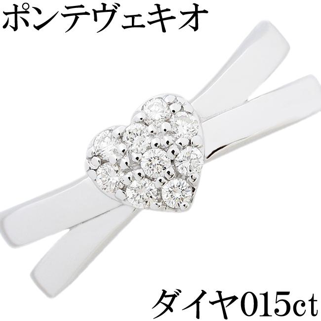 ポンテヴェキオ ダイヤ 0.15ct K18WG リング 指輪 6.5号 ハート【中古】【新品仕上げ済】
