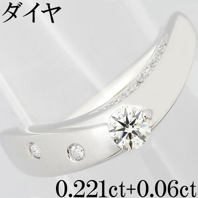 ダイヤ 0.221ct 0.06ct リング 指輪 Pt900 梨地 艶消し 12号【中古】【新品仕上げ済】