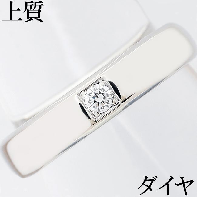 ダイヤ 推定0.05ct Pt950 リング 指輪 一粒 11号【中古】【新品仕上げ済】