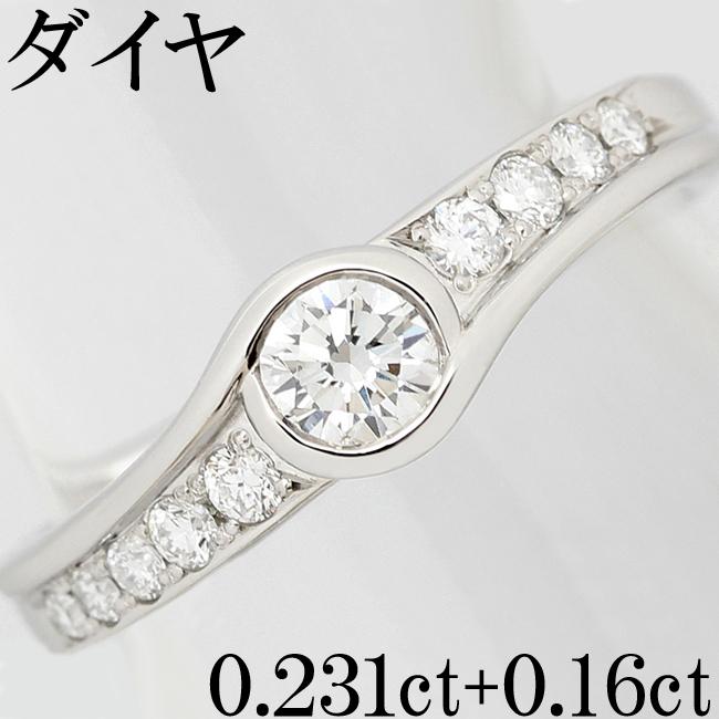 ダイヤ 0.231ct 0.16ct Pt900 リング 指輪 11号【中古】【新品仕上げ済】