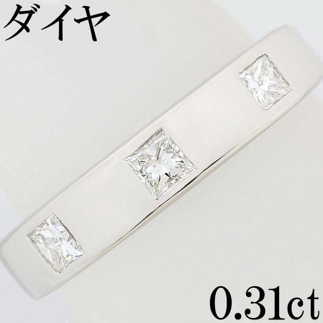 ダイヤ 0.31ct Pt900 プリンセスカット リング 指輪 11号【中古】【新品仕上げ済】