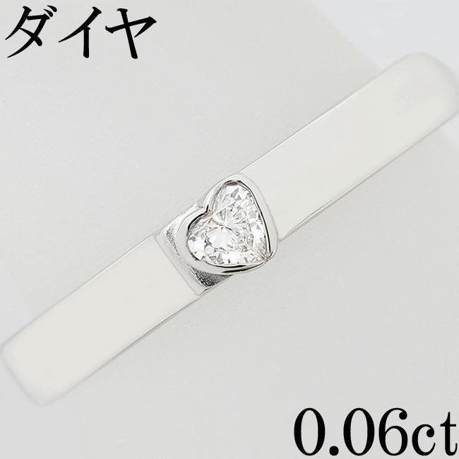 ダイヤ 0.06ct Pt950 ハート リング 指輪 8号【中古】【新品仕上げ済】