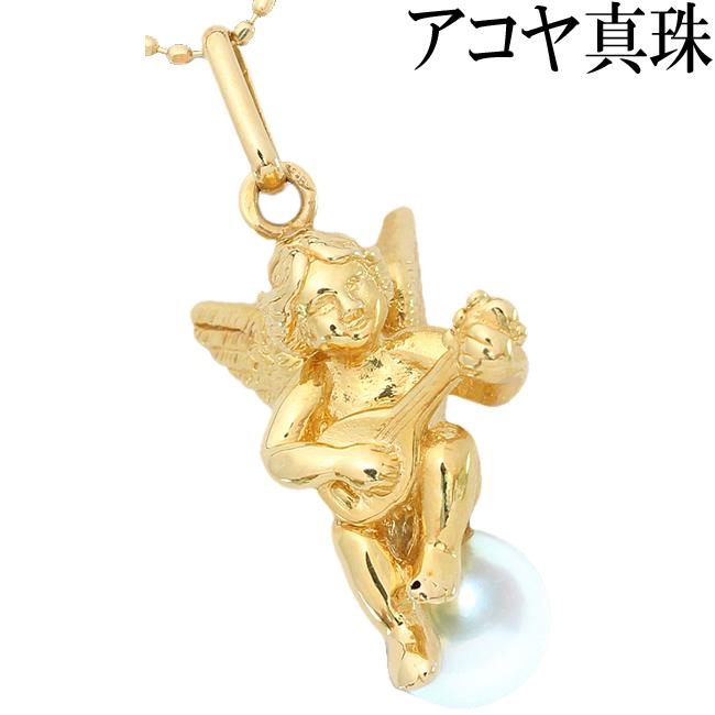 アコヤ パール 真珠 ペンダント ネックレス K18 天使【中古】【新品仕上げ済】【ネックレス新品】