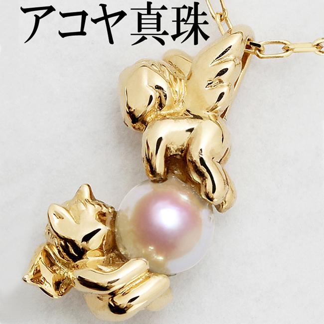 天使と悪魔 アコヤ真珠 パール 4ミリ K18 ペンダント ネックレス【中古】【新品仕上げ済】