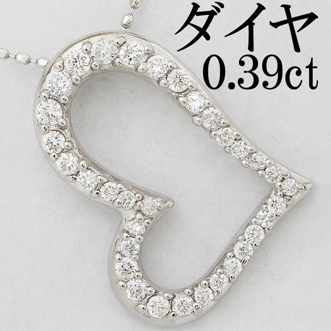 ダイヤ 0.39ct Pt900 ハート ペンダント ネックレス【中古】【新品仕上げ済】【ネックレス新品】
