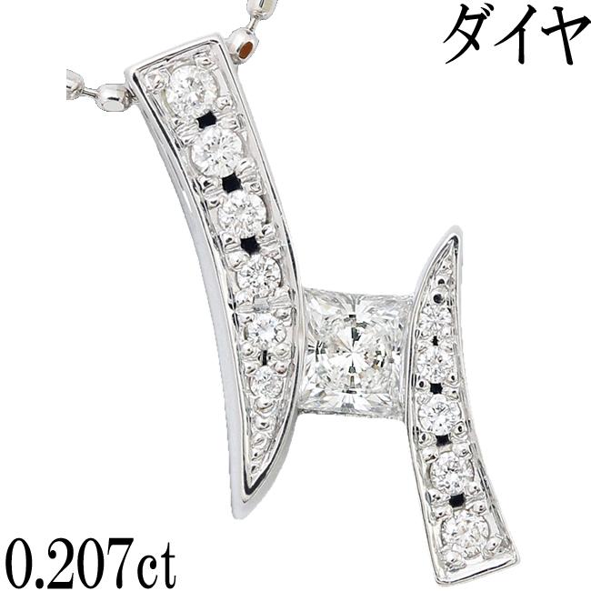 ダイヤ 0.207ct 0.08ct K18WG ペンダント ネックレス【中古】【新品仕上げ済】【ネックレス新品】