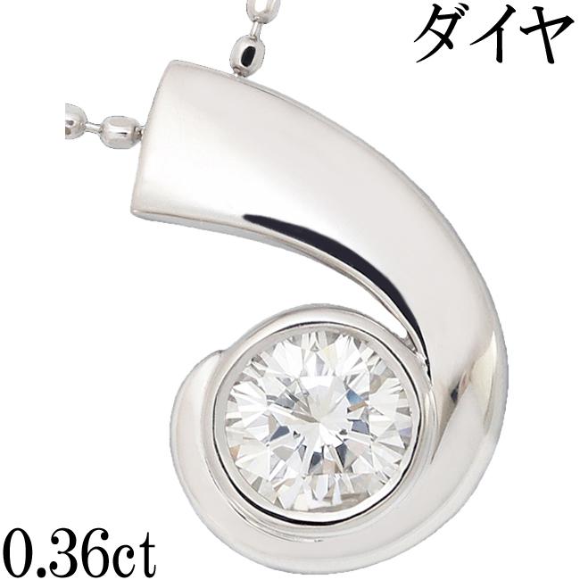 ダイヤ 0.36ct Pt900 ペンダント ネックレス【中古】【新品仕上げ済】【ネックレス新品】