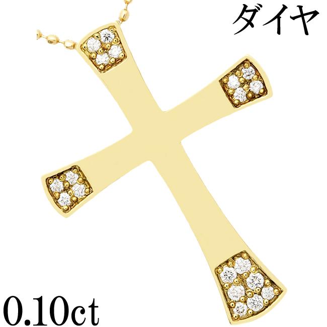 ダイヤ ペンダント ネックレス クロス 十字架 K18 0.10ct【中古】【新品仕上げ済】【ネックレス新品】