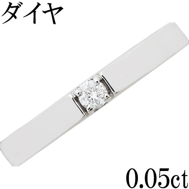 ダイヤ 0.05ct リング 指輪 Pt900 10号【中古】【新品仕上げ済】