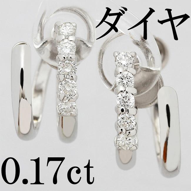 ダイヤ 0.17ct イヤリング K18WG フープ【中古】【新品仕上げ済】