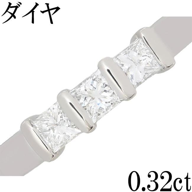 ダイヤ 0.32ct Pt900 リング 指輪 プリンセス 6.5号【中古】【新品仕上げ済】