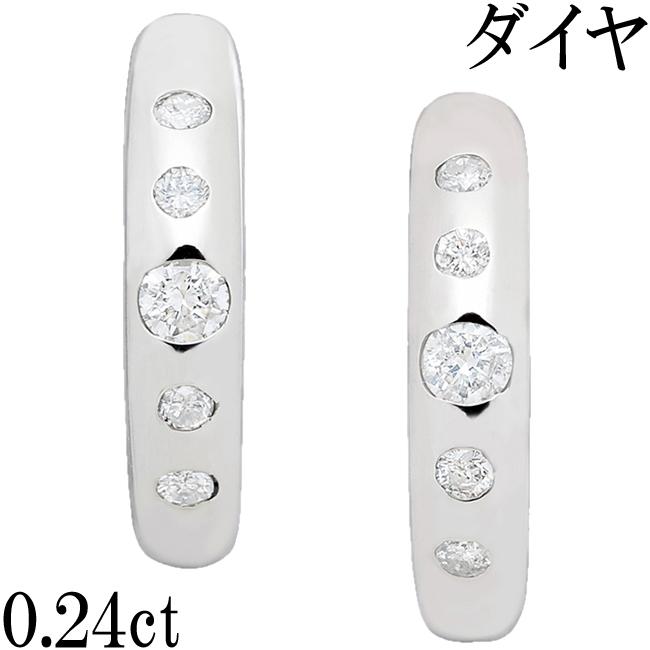 ダイヤ 0.24ct イヤリング Pt850 プラチナ フープ【中古】【新品仕上げ済】