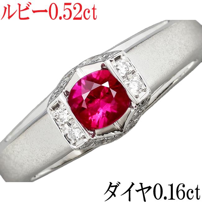 ルビー 0.52ct ダイヤ 0.16 リング 指輪 Pt900 14.5号【中古】【新品仕上げ済】