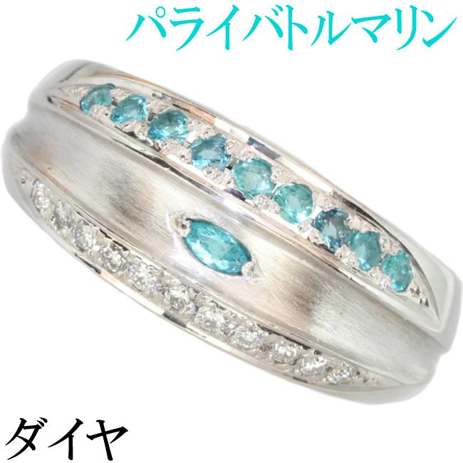 パライバトルマリン 0.20ct ダイヤ 0.11ct 指輪 リング Pt900 11.5号【中古】【新品仕上げ済】