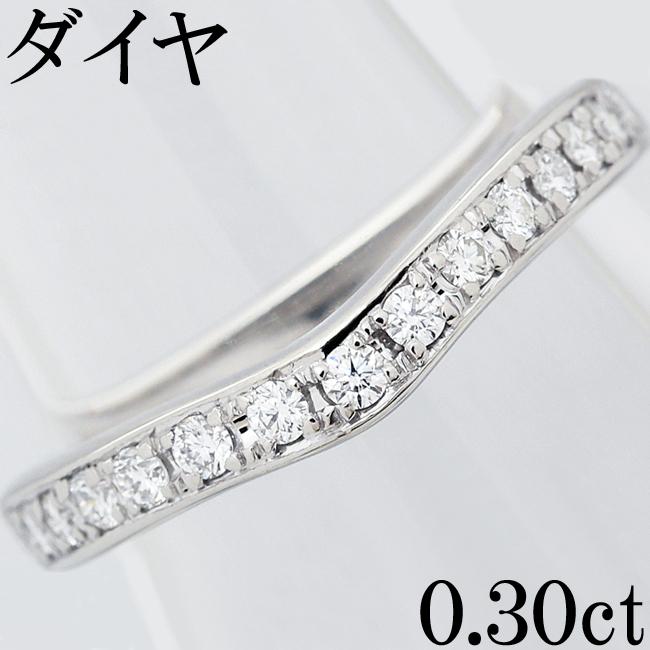 ダイヤ 0.3ct Pt900 リング 指輪 V字 14.5号【中古】【新品仕上げ済】