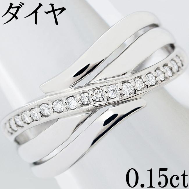 ダイヤ 0.15ct K18WG リング 指輪 13号【中古】【新品仕上げ済】