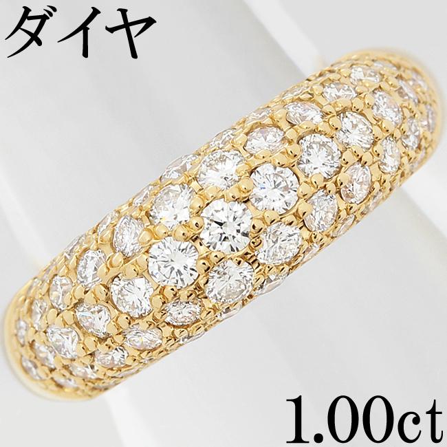 ダイヤ 1.00ct K18 リング 指輪 パヴェ 11号【中古】【新品仕上げ済】