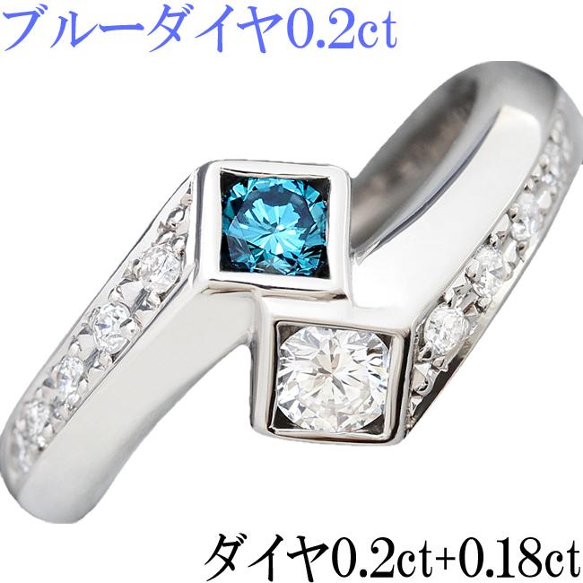 ブルーダイヤ 0.2ct ダイヤ 0.2ct 0.18ct Pt900 リング 指輪 12.5号【中古】【新品仕上げ済】